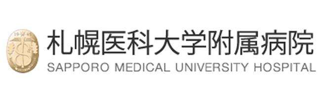 札幌医科大学校 眼科
